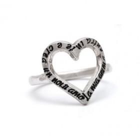 Ego You anillo Corazón para personalizar